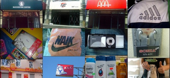 "Fake Brands (Weird News No. 4) by ""Caveman Chuck"" Coker from Flickr (Creative Commons License)"