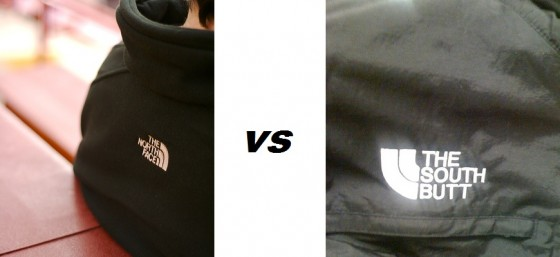 North Face vs South Butt, Ruth Carter, trademark infringement